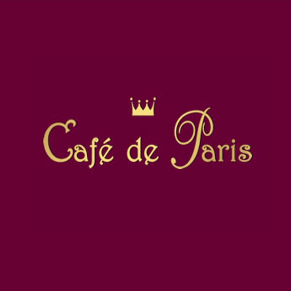 VIP at Cafe De Paris London